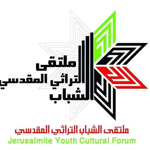 Jerusalemite Youth Cultural Forum