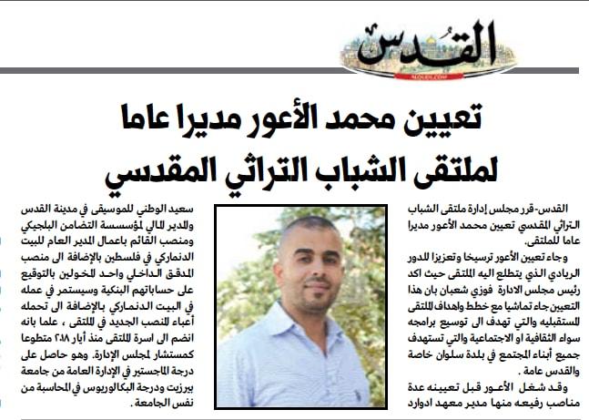 خبر محمد